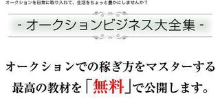okushon.JPG