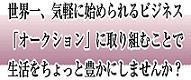 okushon2.JPG